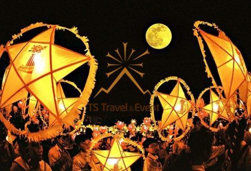 Lễ rước đèn trông trăng
